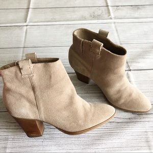 J. Crew suede ankle booties